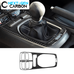 Carbon Fiber Center Console Overlay Kit | 2010-2015 Chevy Camaro