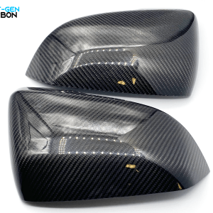Carbon Fiber Mirror Covers | 2020+ Toyota Supra