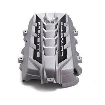 LT2 Silver Engine Cover | 2020+ Chevy Corvette C8 (GM 12697373)