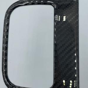Carbon Fiber Radio Vent Trim Inserts | 2015-2021 Dodge Charger