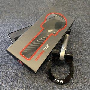 Premium Tow Hook | Ferrari – ZL1Addons