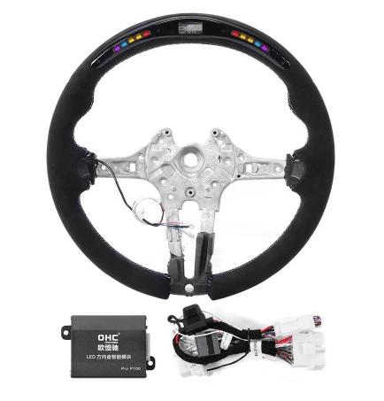 LED Performance Alcantara Steering Wheel | 2013-20 BMW M Sport/ M Models