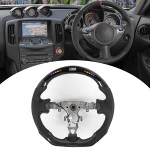 LED RPM Carbon Fiber Steering Wheel | 2009-2020 Nissan 370Z
