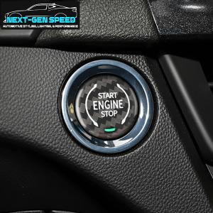 C8 Carbon Fiber Push to Start Button Cover | 2020 – 2021 Chevy Corvette C8