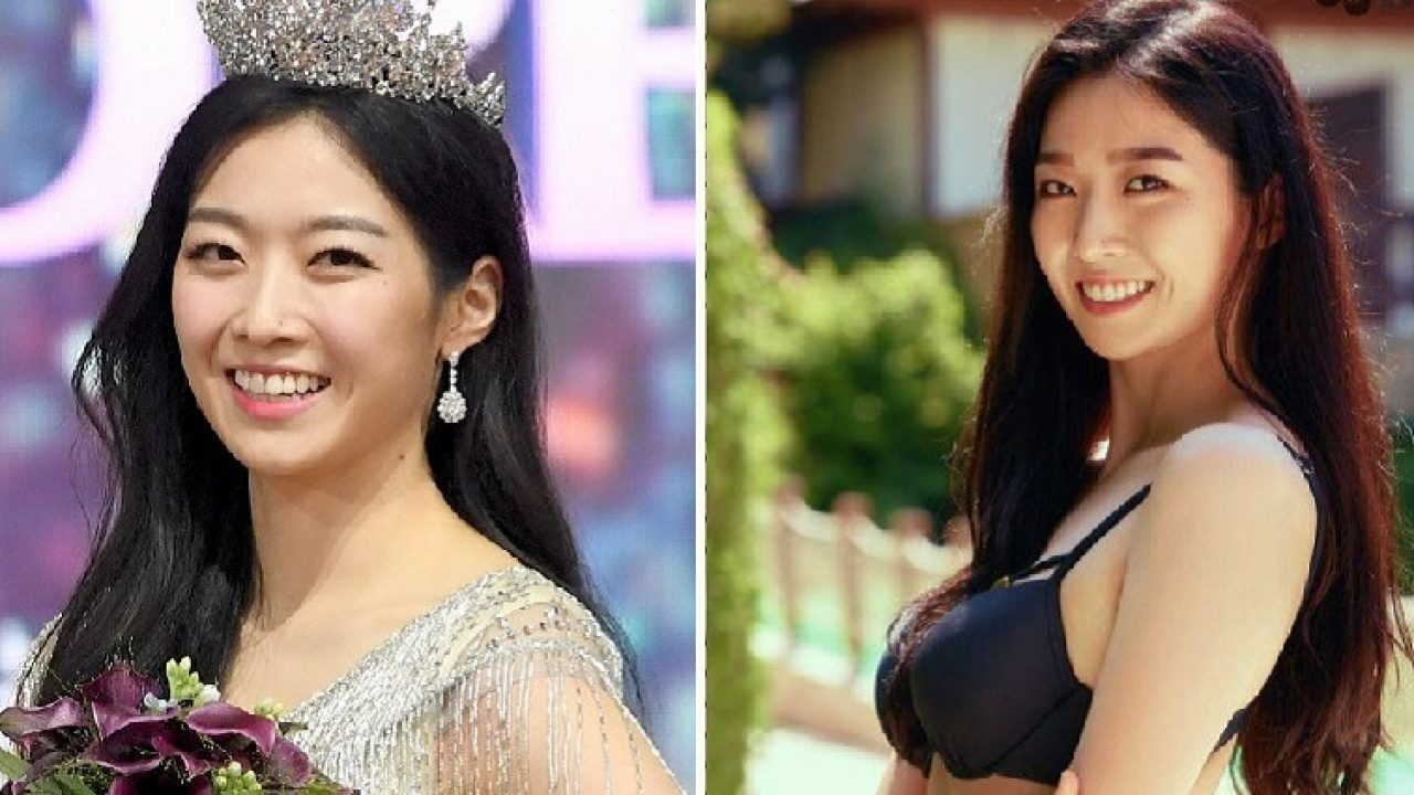 Newly Crowned Miss Korea Forced To Quit Instagram After Trolls