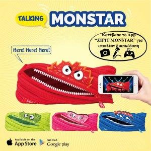 """Η Κασετίνα ZIPIT TALKING MONSTAR Ροζ είναι μια πρωτοποριακή και άκρος διασκεδαστική κασετίνα.Η TALKING MONSTAR Διαθέτει App """"ZIPIT MONSTAR"""""""