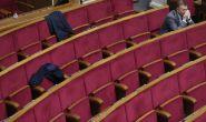 Верховна Рада ухвалила Закон України «Про внесення змін до статті 80 Конституції України (щодо недоторканності народних депутатів України)»