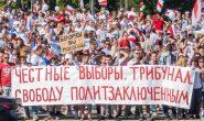 Чи існує в Білорусі розрив поколінь?