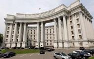 """МИД ответил Путину насчет """"антипода"""" России"""