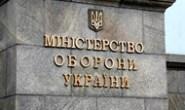 Украина и США подпишут соглашение в военной сфере