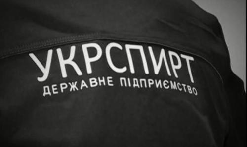 ukrspyrt-bankrutstvo