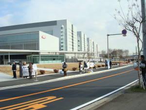 武田薬品湘南研究所竣工式写真