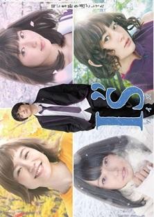 I s (Aizu)