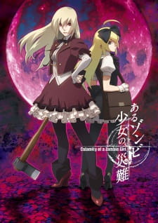 Aru Zombie Shoujo no Sainan (ONA)