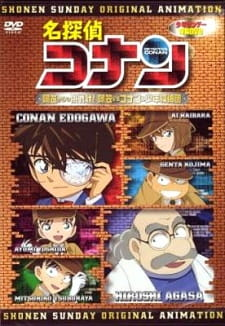 Detective Conan OVA 07: A Challenge from Agasa! Agasa vs. Conan and the Detective Boys