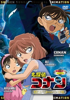 Detective Conan OVA 11: A Secret Order from London