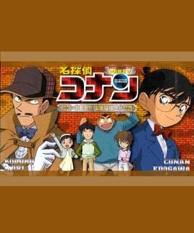 Detective Conan OVA 5