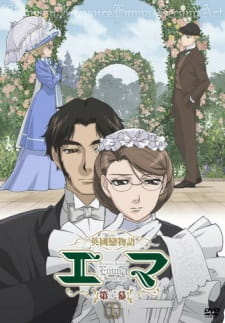 Eikoku Koi Monogatari Emma: Molders-hen