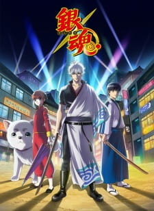 Gintama. (Gintama Season 5)