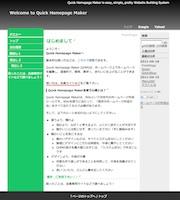 3_green01