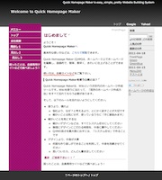 3_purple01