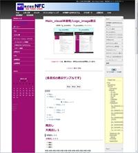 Main_visual未使用/Logo_image表示