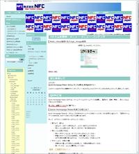 メニュー・メニュー・コンテンツ Main_visual・右/Logo_image使用