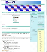 コンテンツ・メニュー・メニュー Main_visual・中央/Logo_image使用