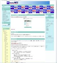 メニュー・コンテンツ・メニュー Main_visual・右/Logo_image使用