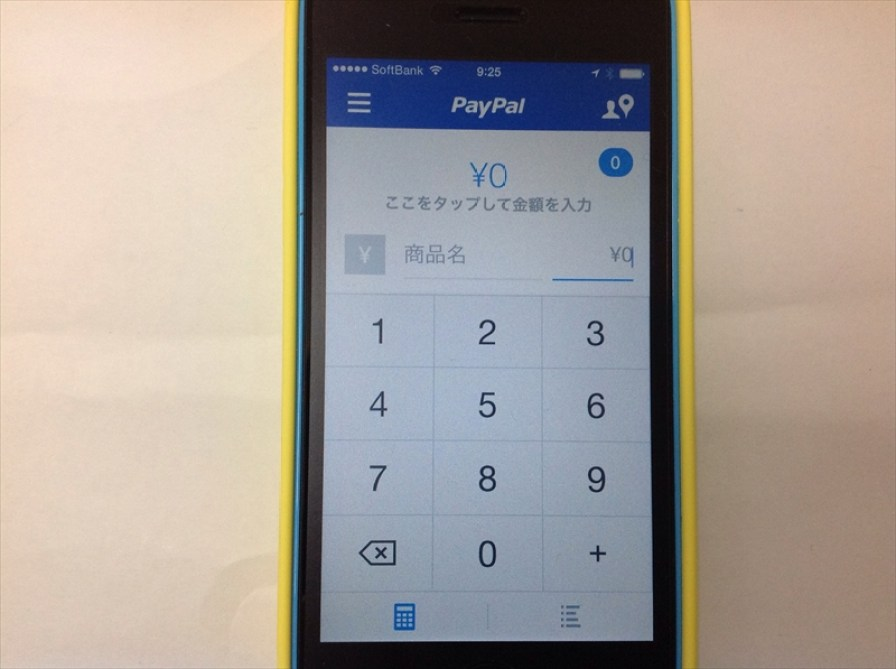 PayPalHere_iPhone_06