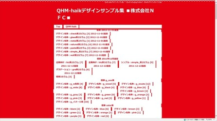 check_redをIE11で表示