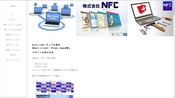 NFC_haik_rokk