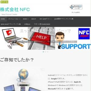 shot_nfc-jp_net_sq