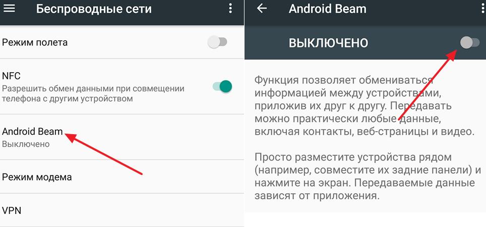 Włączanie wiązki Android.