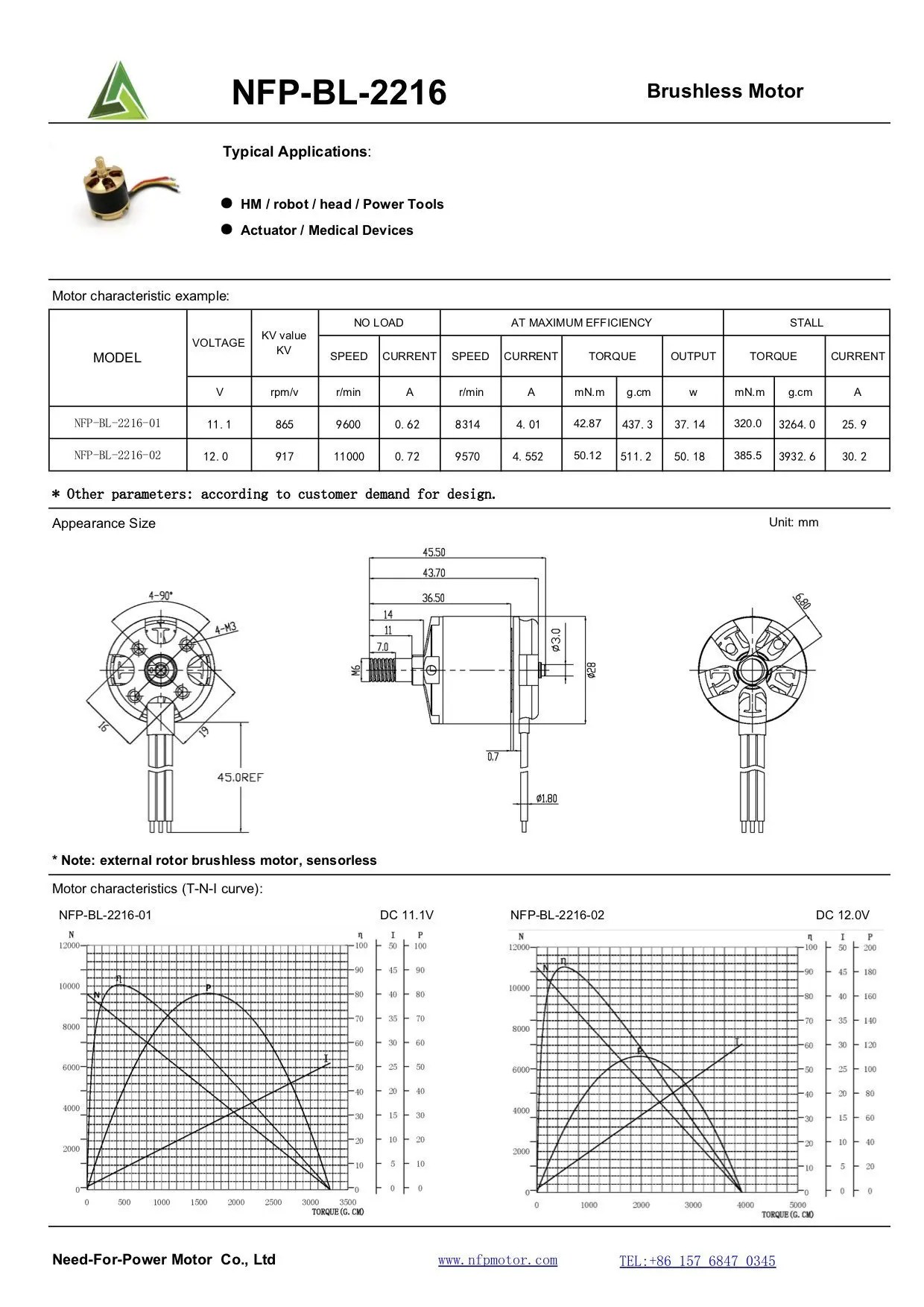12v Brushless Dc Electric Motors