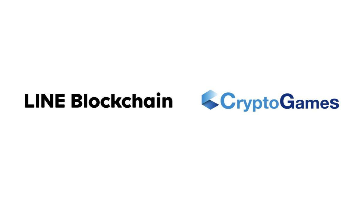 NFTStudioがLINE Blockchainプラットフォームを採用したNFT発行サービスを開始