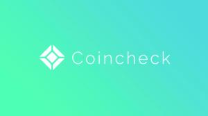 【Coincheck(コインチェック)とは?】特徴やサービス、注意点を解説