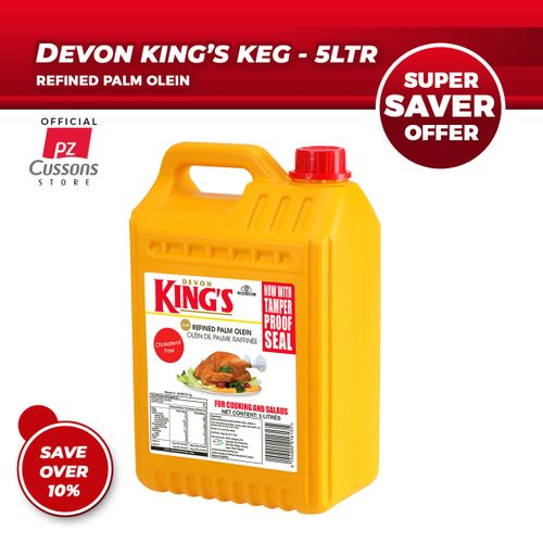 Cooking Oil – 5L