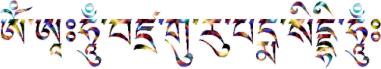vajra-guru-mantra-colors