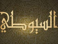 Mengenal Imam As-Suyuthi