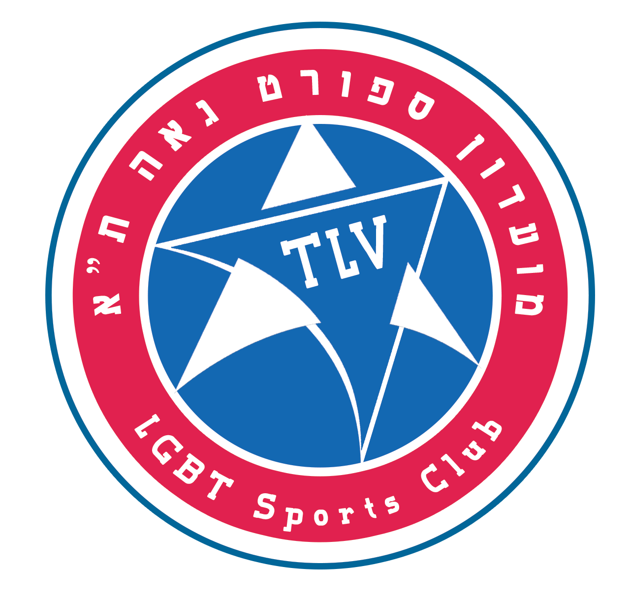 https://i2.wp.com/ngba.org/wp-content/uploads/2018/07/LOGO_-lgbt-sport-club-tlv.png?fit=1280%2C1216&ssl=1