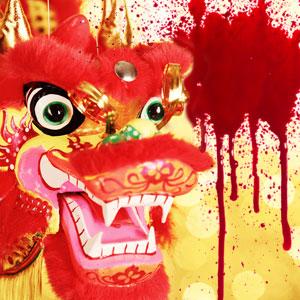 Dragons Blood Fragrance Oil