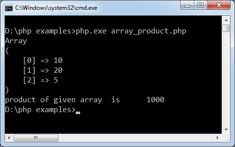 array_product output