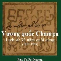 Lịch sử 33 năm cuối cùng của vương quốc Champa