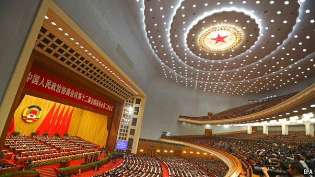 79-what-is-chinas-plenum-and-why-does-it-matter