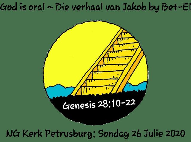 Gen 28:15a,16 GOD IS ORAL