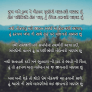textgram_1478539993