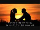 textgram_1481375265