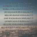 textgram_1482889830