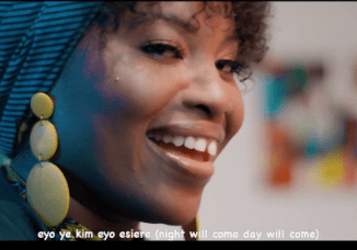 VIDEO: Eno Michael - I No Fit Tell It All